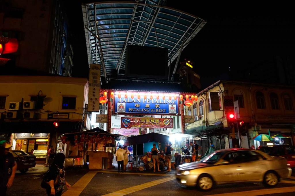 Eingang Petaling Street