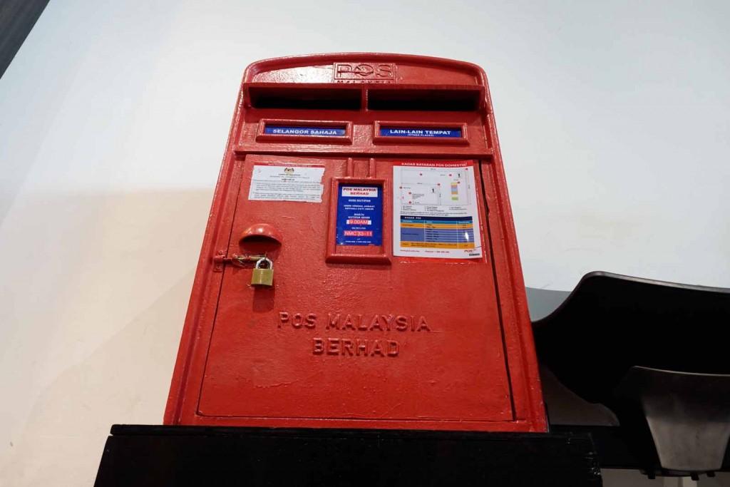 Der glorreiche Briefkasten