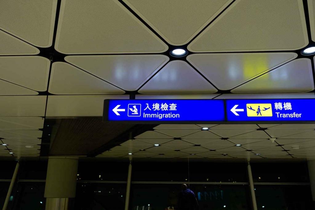 Wegweiser Einreise Hongkong
