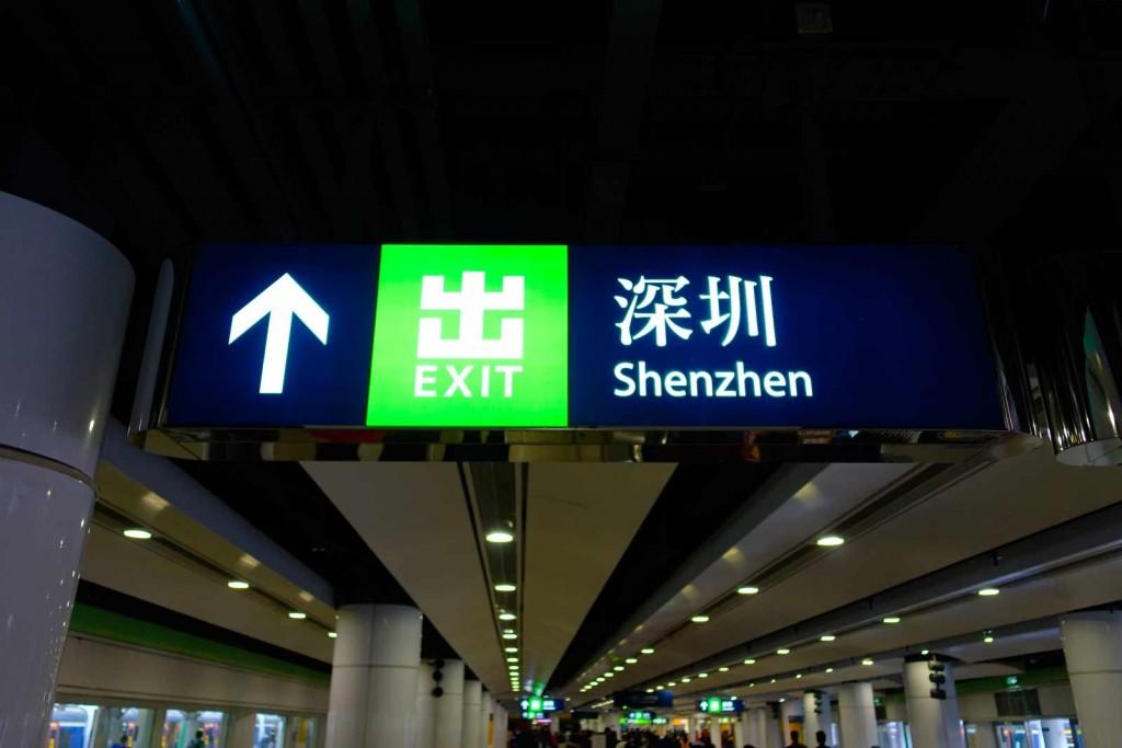 Ausgang nach Shenzhen