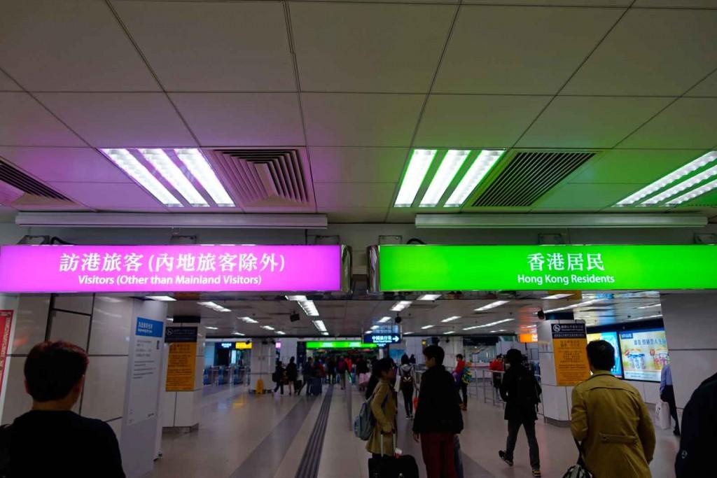 Einsortierung an der Grenze nach Shenzhen