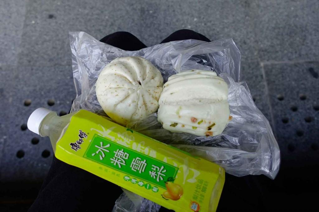Baozi-Menü