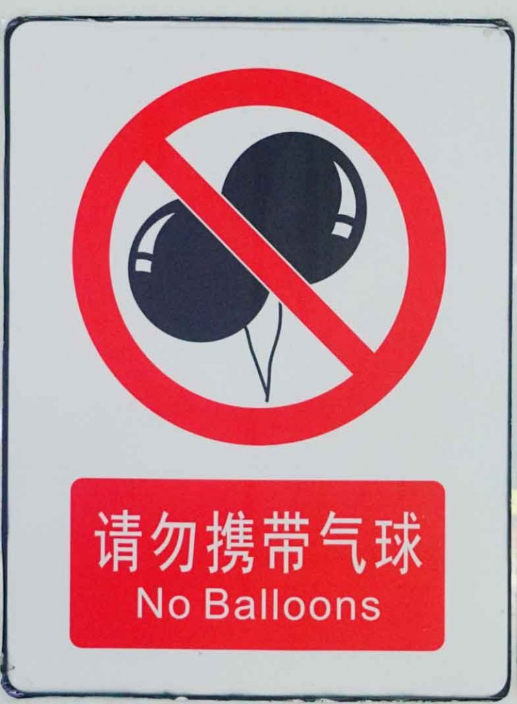 Shenzhen Metro Keine Luftballons