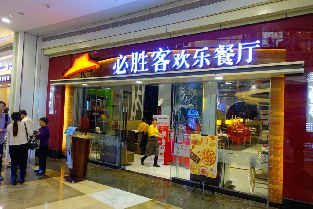 Pizza Hut in Chinesisch