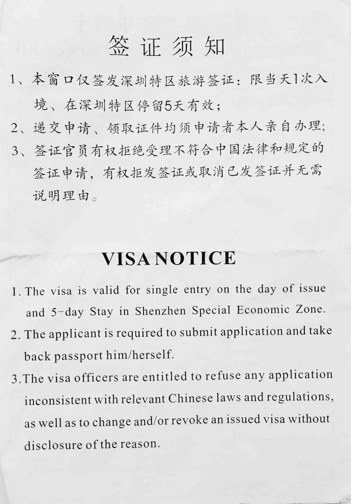 Visa Application Shenzhen