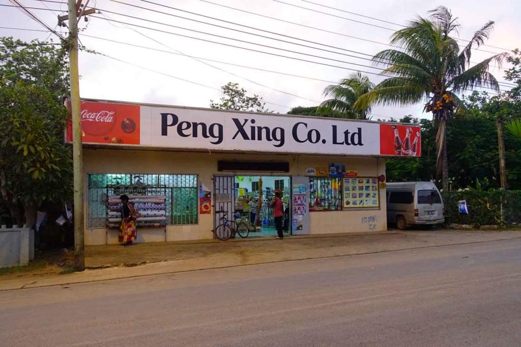Chinesischer Einzelhändler